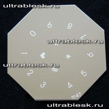 m47 Диск Стемпинг - 8миугольник