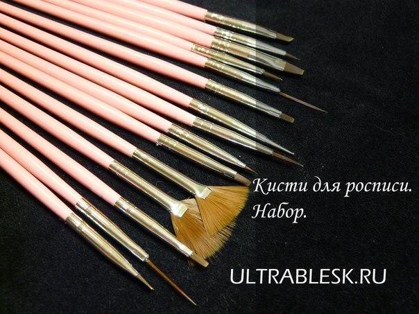 Набор кистей для росписи 15 шт