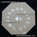 m45 Диск Стемпинг - 8миугольник